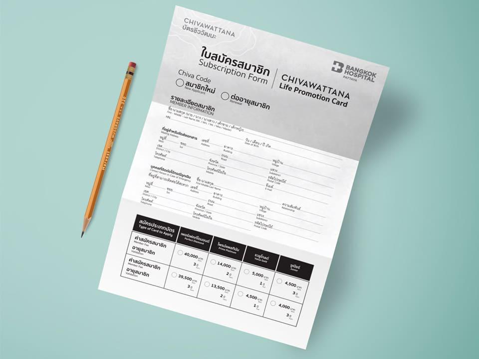 Simple Branding Design Mockup